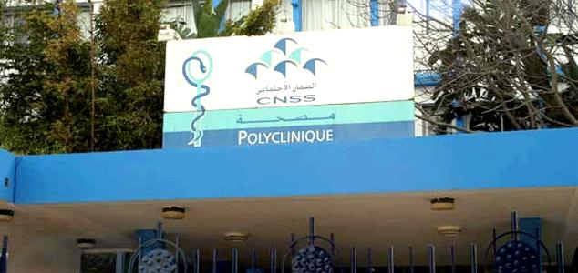 Lutte contre le coronavirus: Les polycliniques de la CNSS sur la ligne de front