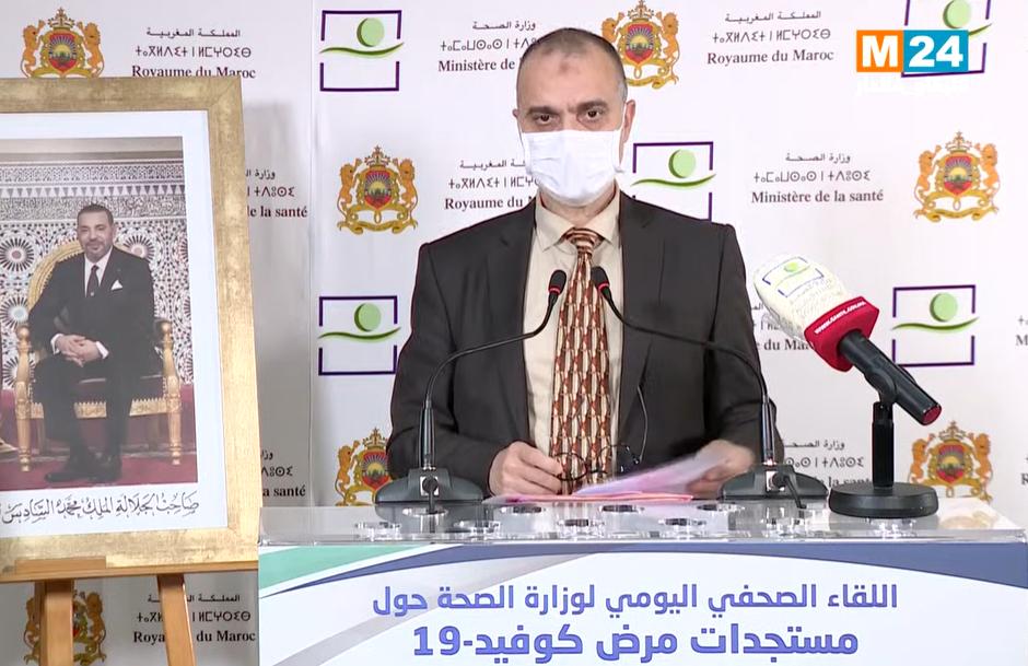 Coronavirus au Maroc : 122 nouveaux cas, 39 guérisons en 24H