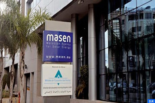 Coronavirus Maroc: Masen contribue à hauteur de 20 MDH au Fonds