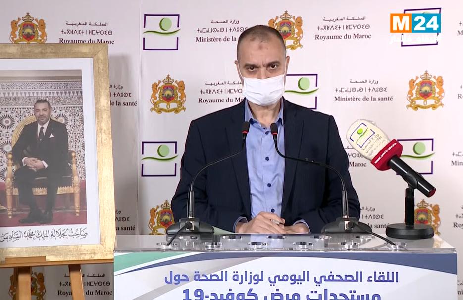 Coronavirus/Maroc : 190 nouveaux cas, 3.758 cumulés au vendredi 24 avril à 18H00