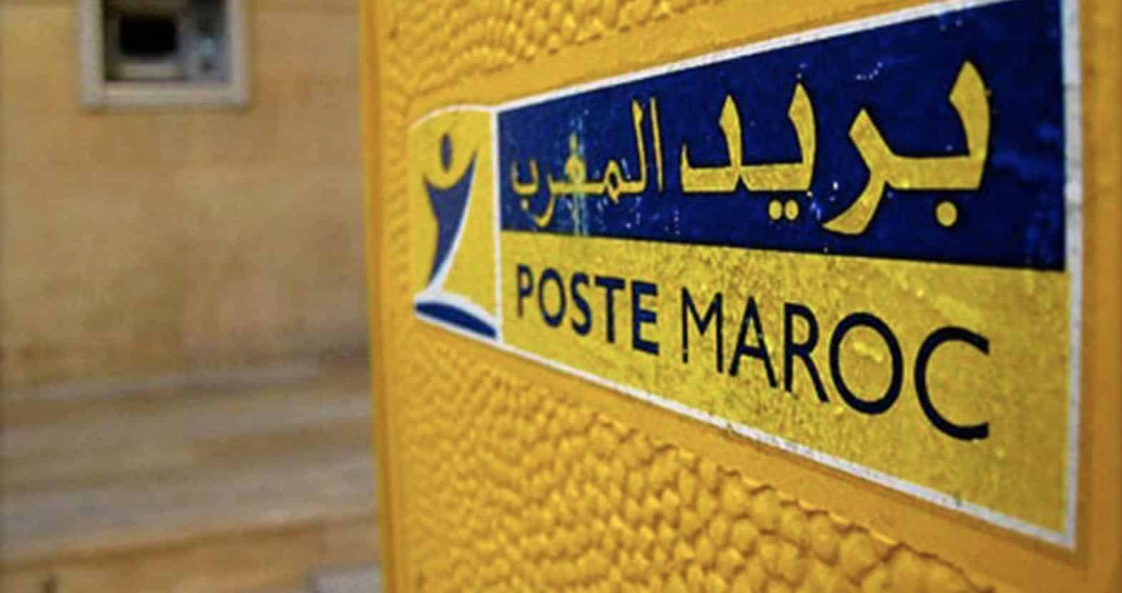 Barid Al-Maghrib renforce sa coopération avec China Post Group