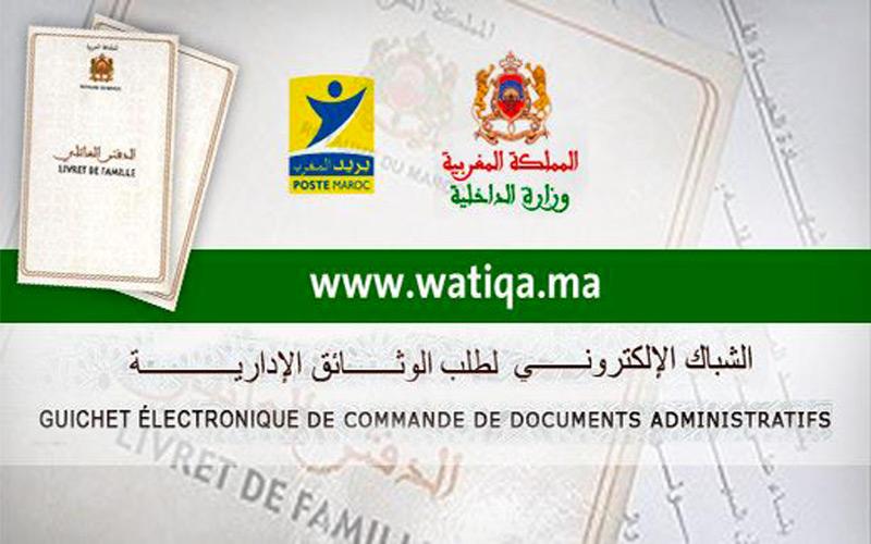 Services numériques: L'Intérieur exigela généralisation de l'utilisation de la plateforme Watiqa.ma