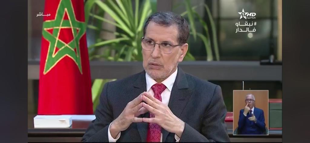 Coronavirus Maroc/Saad Eddine El Otmani: «Nous avons évité la catastrophe»