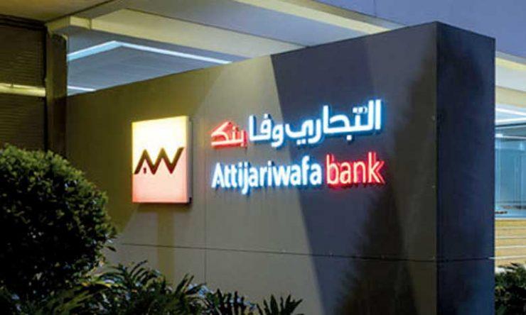 Afrikan Banker Awards 2020: Le Groupe Attijariwafa bank doublement nominé