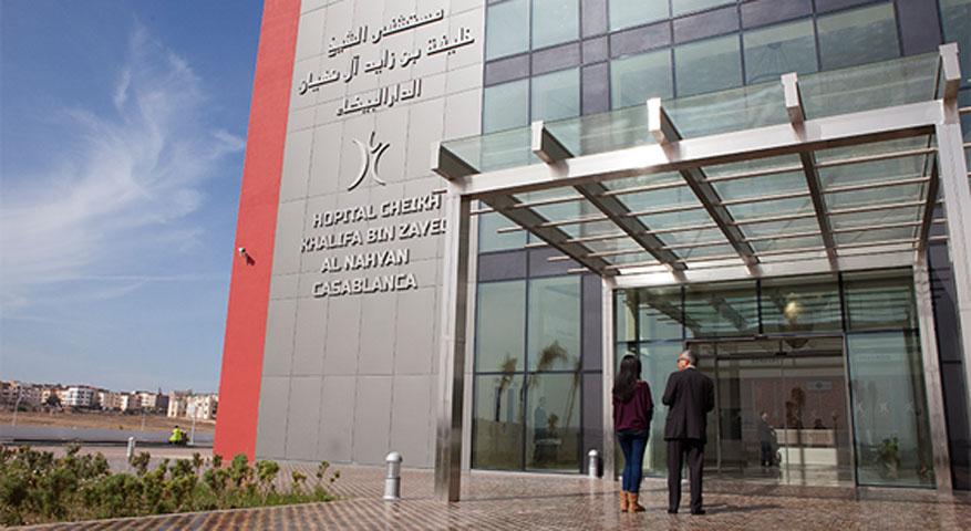 Covid-19 Maroc/Tests de dépistage: L'hôpital Cheikh Khalifa dévoile ses tarifs pour les entreprises