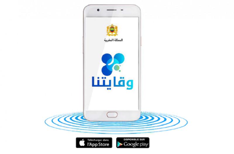 Wiqaytna franchit la barre de 1 million de téléchargements