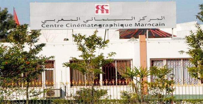 Cinéma : Le CCM prolonge les délais pour le dépôt des demandes de soutien au titre de la 2ème session de 2020