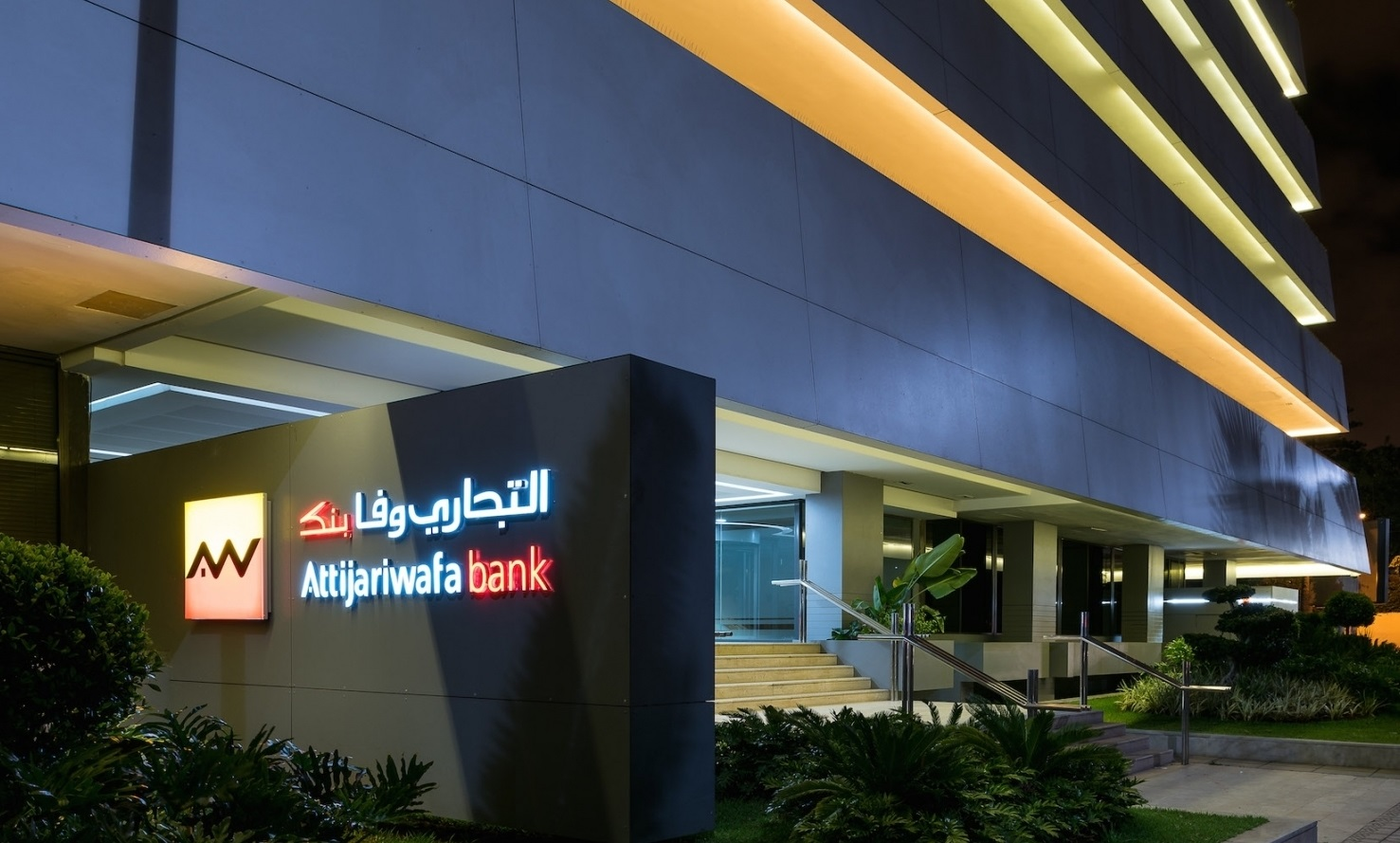 Attijariwafa bank et sa filiale offshore Attijari International Bank décrochent le prix « STP AWARD 2019 »