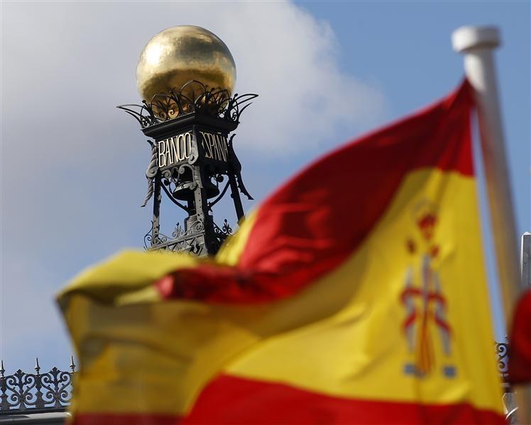 Espagne : Le PIB pourrait chuter de 12,4% en 202