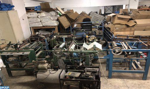 Tanger : 9 tonnes de sacs en plastique saisies dans une usine clandestine