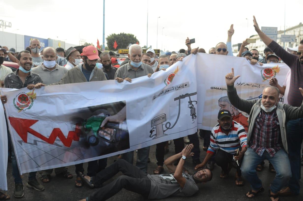 Casablanca : Manifestation des syndicats des taxis