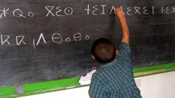 Enseignement : L'emploi du temps lié à la langue amazighe sera maintenu