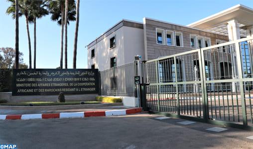 Le Maroc condamne la publication des caricatures outrageuses à l'Islam et au Prophète Sidna Mohammed
