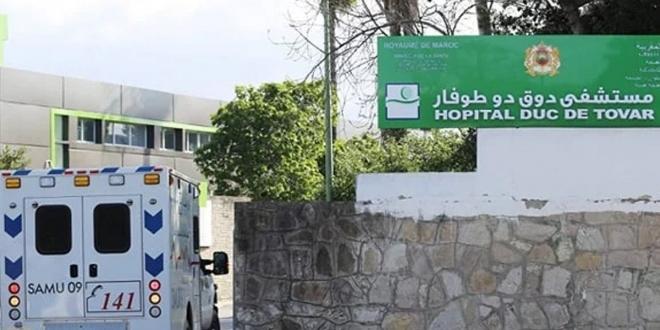 Tanger : L'hôpital Duc de Tovar dément toutes allégations concernant le décès de patients