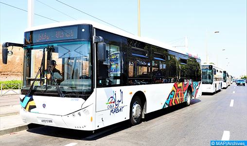 Transport urbain: Le Maroc bénéficie d'un financement de 150 M$ de la BM