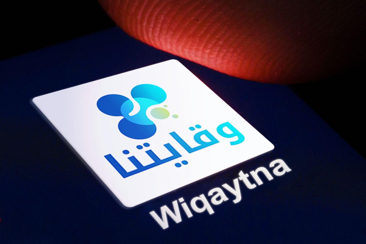 Covid-19 : En pleine deuxième vague, le doute plane sur l'efficacité de Wiqaytna