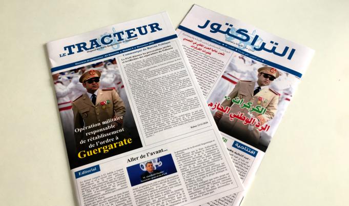"""""""Le tracteur"""", nouvel organe de presse du PAM"""