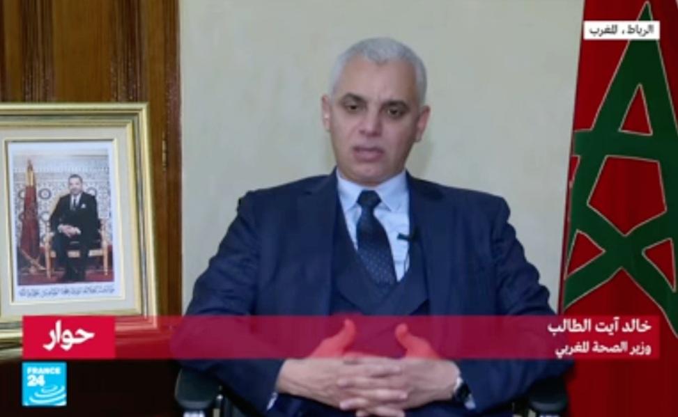Covid-19/Ait Taleb: «Nous n'avons pas de visibilité sur la date de démarrage de la campagne de vaccination»