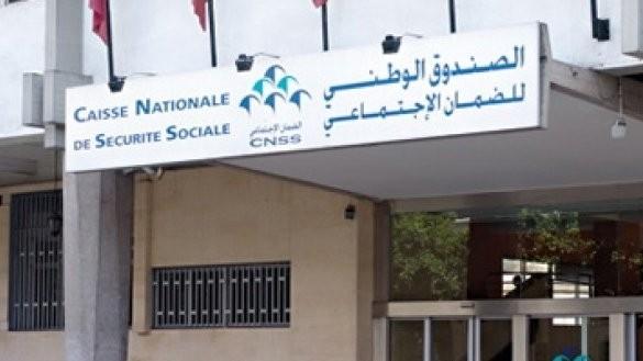 Conseil de gouvernement : Adoption de deux projets de décret au profit de certains employeurs adhérents à la CNSS