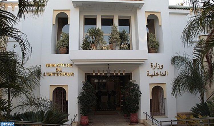 Attaques contre les institutions : Le ministère de l'Intérieur réagit
