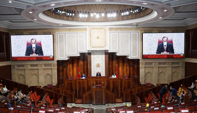 Chambre des représentants : Le projet de loi sur la fiscalité des collectivités débattu en commission