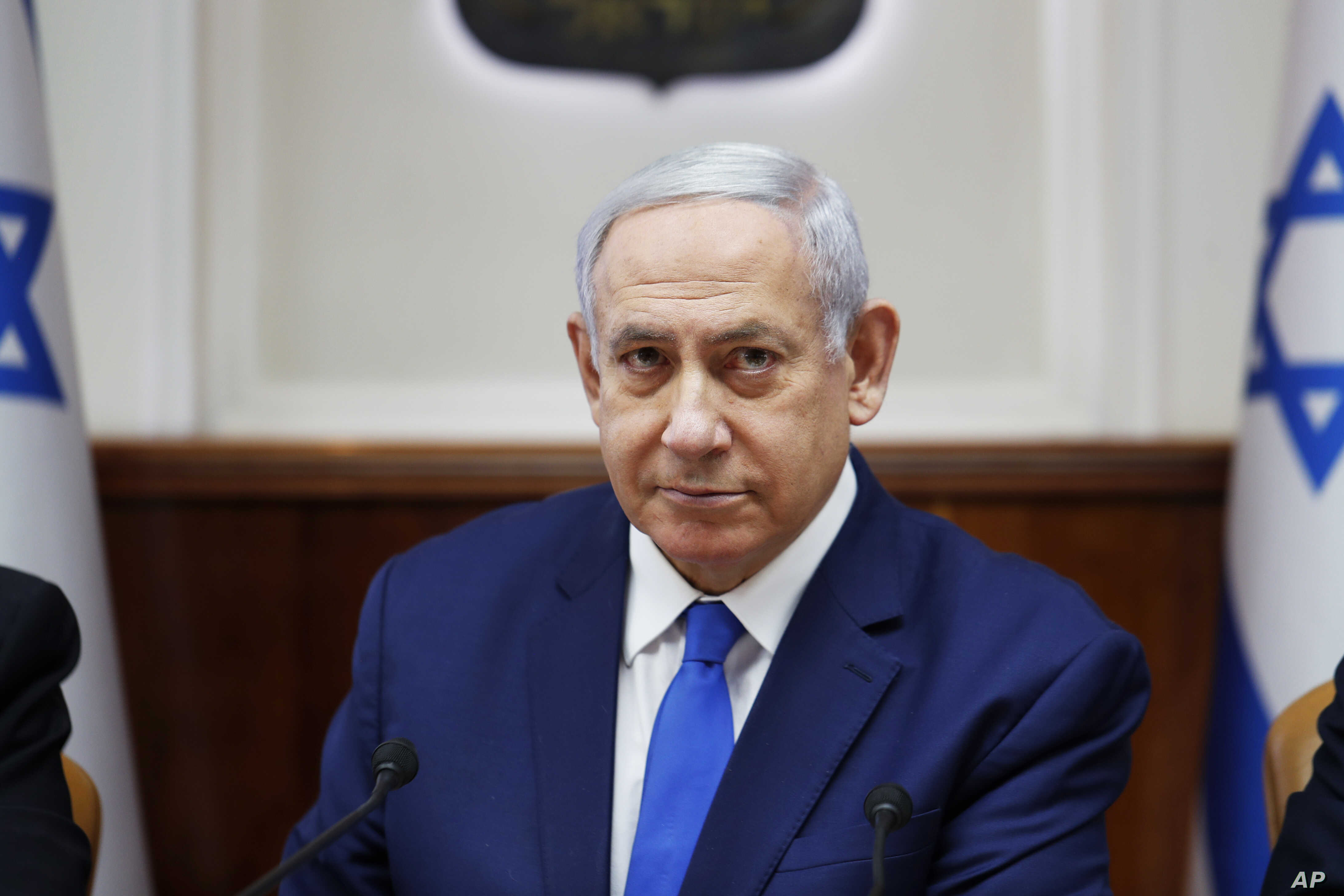 Netanyahu annonce la visite d'une délégation marocaine en Israël en début de semaine