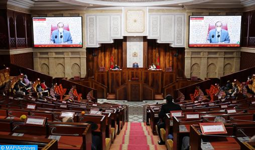 Chambre des Chambre des représentants : Clôture le 10 février de la première session de l'année législative 2020-2021