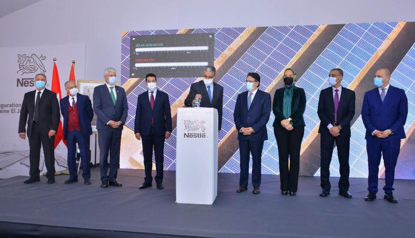 El Jadida : Inauguration de la première station solaire privée à l'usine Nestlé