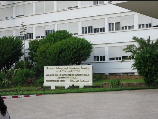 État d'urgence sanitaire : La Wilaya de Rabat-Salé-Kénitra Interdit tout rassemblement sur la voie publique