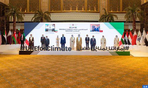 Développement durable: L'expérience du Maroc mise en exergue lors d'une réunion régionale