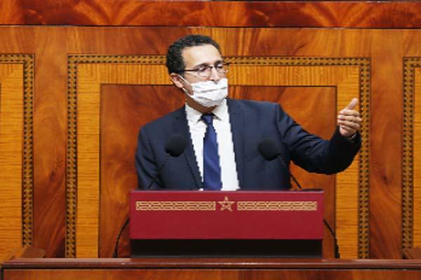"El Ferdaous: Le Maroc dispose de plus de 550 greniers collectifs ""Igoudars"""