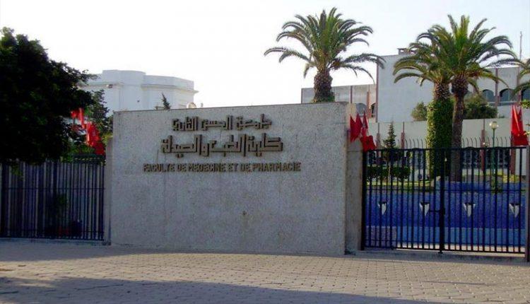Infos Société: Actualités Quotidiennes de la société marocaine