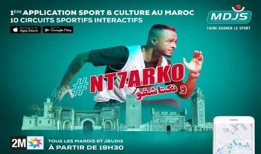 MDJS lance «Nt7arko w Nktachfo» pour la promotion de la culture par le sport