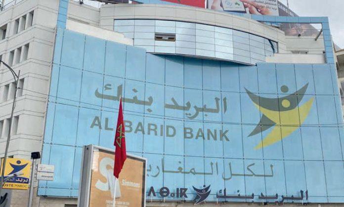 Visa annonce en partenariat avec Al Barid Bank le lancement au Maroc de la carte Visa Infinite