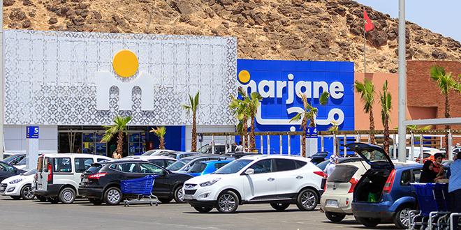 E-commerce : Le groupe Marjane lance la livraison Express