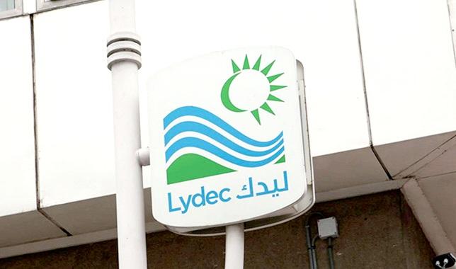 Lydec: Le pass vaccinal désormais obligatoirepour accéder aux agences clientèle et locaux