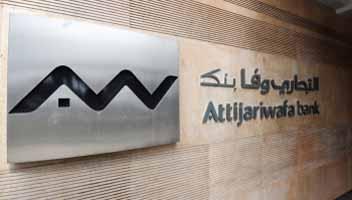 Attijariwafa bank et ITFC au chevet du commerce international en Afrique