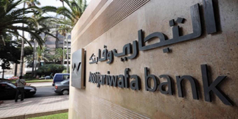 Attijariwafa bank signe 6 accords stratégiques en Chine...