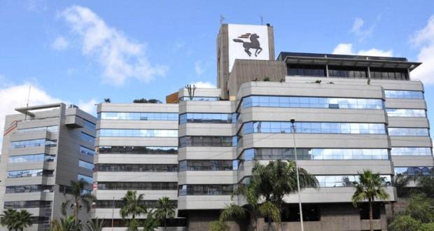 La banque participative de la BCP portera le nom de Bank Al Yousr