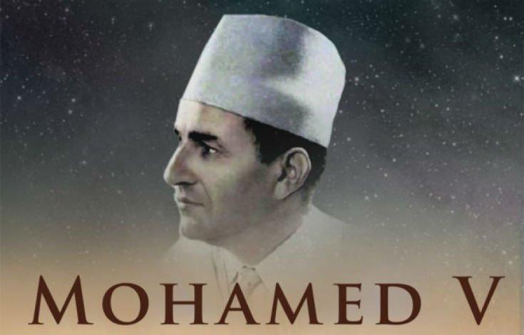 Le Roi Mohammed V reçoit le Prix de la liberté à titre posthume
