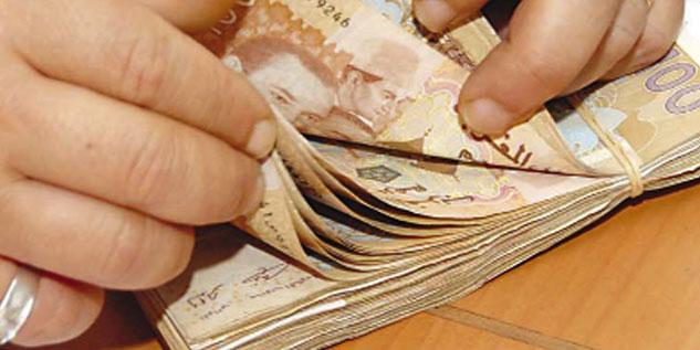 Liquidités bancaires : Les besoins en baisse