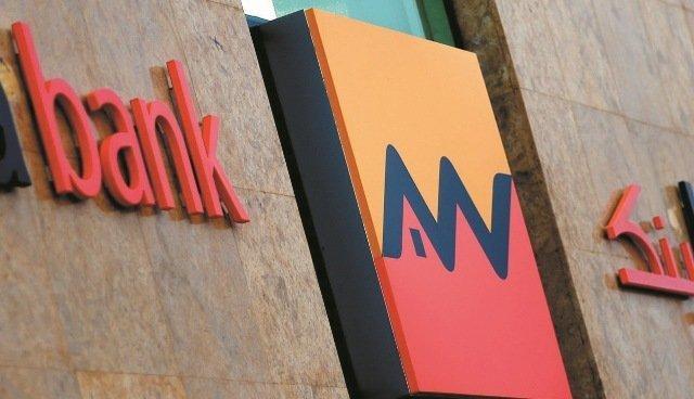 Le Groupe Attijariwafa bank décroche le jackpot en Tunisie