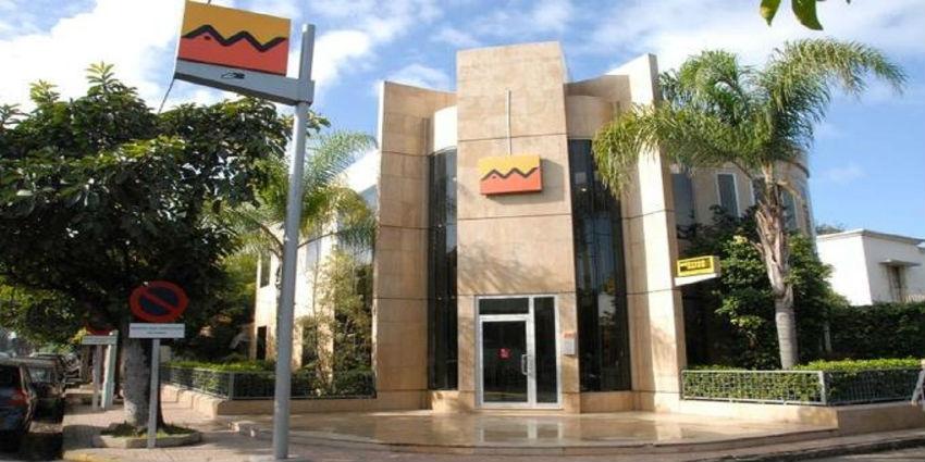 Banque africaine de l'année : Attijariwafa bank décroche la palme