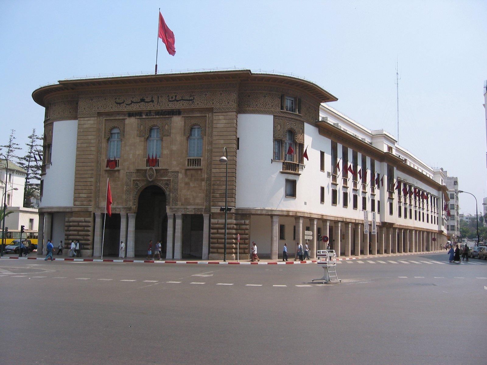 Bank Al-Maghrib maintient son taux directeur inchangé