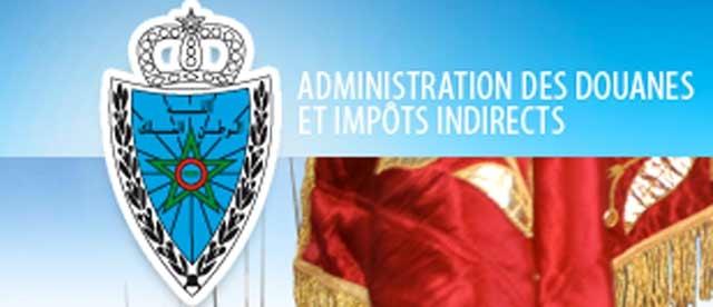 La douane ouvre exceptionnellement certains de ses bureaux demain