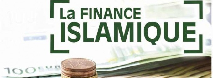Finance participative : Plus de 200 professionnels attendus à Casablanca