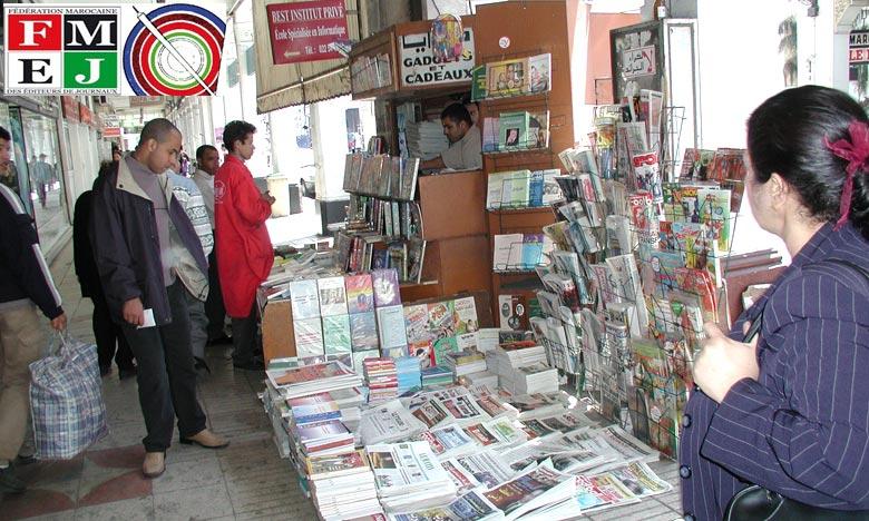 Sahara marocain : La Fédération marocaine des éditeurs de journaux dénonce les dérapages de Ban Ki-moon et décide d'ouvrir un bureau à Laâyoune.