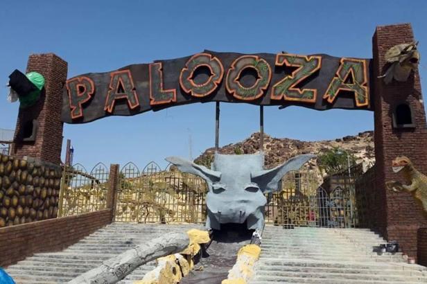 Marrakech se dote d'un parc d'attraction de 70 MDH