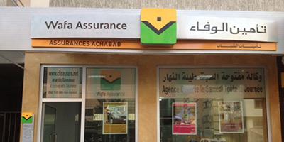 Wafa Assurance lance les Trophées de la prévention